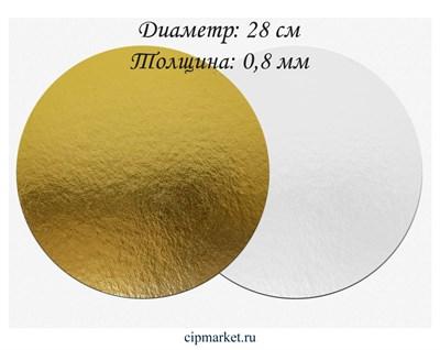 Подложка 28 см, золото-жемчуг, 0,8 мм (двусторонняя). Картон ламинированный - фото 10213
