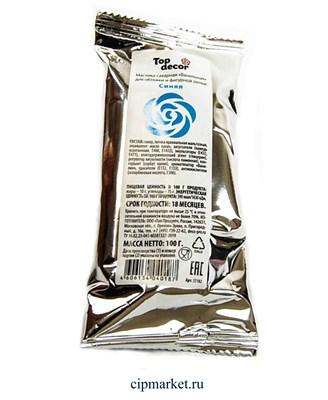 Мастика Синяя Топ продукт (Top dekor) для обтяжки и лепки, 100 гр - фото 10287