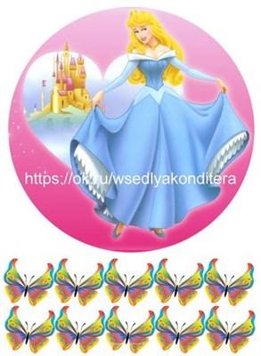 Съедобная картинка Прекрасная Принцесса № 1775, лист А4.  Вафельная/сахарная картинка. - фото 4590