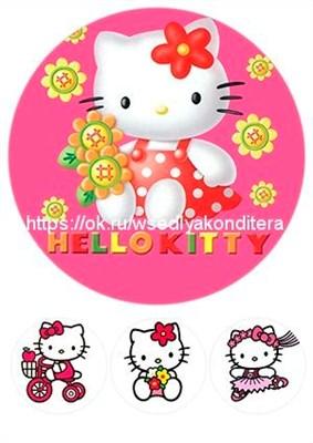 Съедобная картинка Hello Kitty № 1771, лист А4.  Вафельная/сахарная картинка. - фото 4603