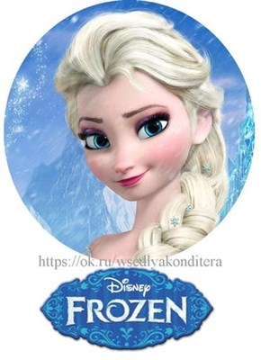 Съедобная картинка Эльза Frozen № 1612, лист А4.  Вафельная/сахарная картинка. - фото 4614