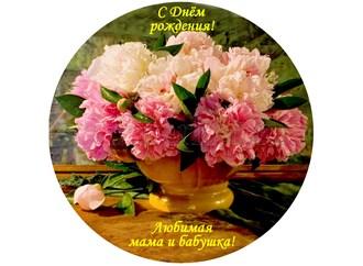 Съедобная картинка Цветы № 01308, лист А4. Вафельная/сахарная картинка. - фото 4644
