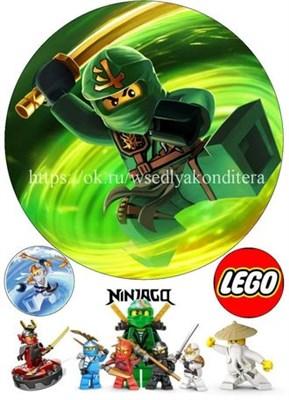 Съедобная  картинка Лего Нинзяго № 1571, лист А4. Вафельная/сахарная картинка. - фото 4691