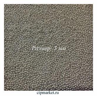 Шарики сахарные металлизированные Серебряные, 3 мм, вес: 30 грамм. - фото 4812