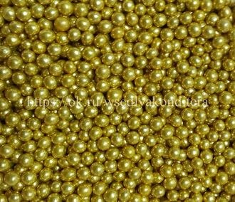 Шарики сахарные металлизированные Золотые, 5 -6 мм. Вес: 30 гр. - фото 4817