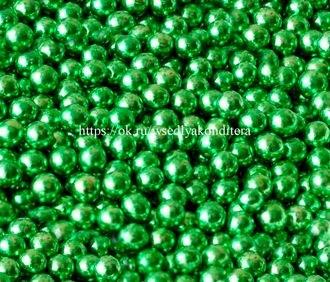 Шарики сахарные металлизированные Зеленые, 5 мм. Вес: 30 гр. - фото 4819