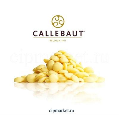 Какао-масло Callebaut в дисках, Бельгия, фасовка. Вес: 100 гр. - фото 5018