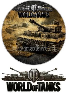 Съедобная картинка World of tanks № 033, лист А4. Вафельная/сахарная картинка. - фото 5074