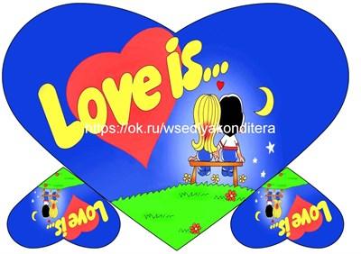 Съедобная картинка Love is № 01743, лист А4. Вафельная/сахарная картинка. - фото 5096