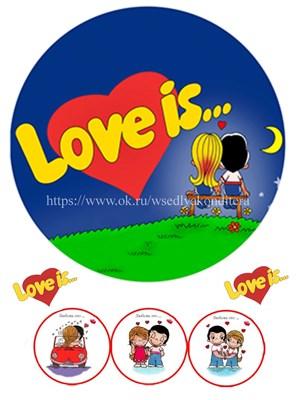 Съедобная картинка Love is № 01804, лист А4. Вафельная/сахарная картинка. - фото 5101