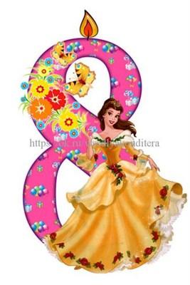 "Вафельная картинка ""Цифра 8 Принцесса"",  размер: 13,5*6,5 см. - фото 5171"