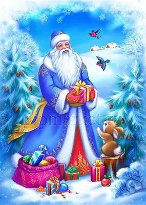 Съедобная картинка  Дед Мороз № 059, лист А4. Вафельная/сахарная картинка. - фото 5183