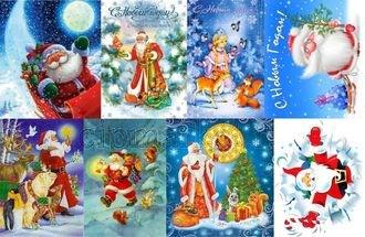 Съедобная картинка  Дед Мороз: открытки № 063, лист А4. Вафельная/сахарная картинка. - фото 5192