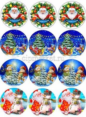 Съедобная картинка для капкейков Новогодний микс № 0129, лист А4. Вафельная/сахарная картинка. - фото 5205
