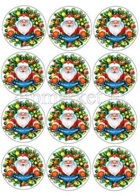 Съедобная картинка для капкейков Дед Мороз № 0130, лист А4. Вафельная/сахарная картинка. - фото 5206