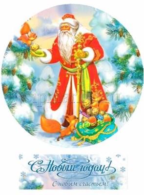 Съедобная картинка  Дед Мороз № 099, лист А4. Вафельная/сахарная картинка. - фото 5208
