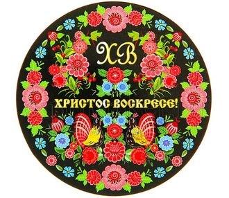 Съедобная картинка Пасхальная № 01131, лист А4. Вафельная/сахарная картинка. - фото 5254