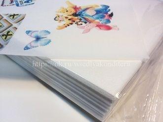 Бумага съедобная для фототорта, формат А4, 0,27 мм. 27 руб/штука. Минимум 5 шт (135 рубИталия. - фото 5280