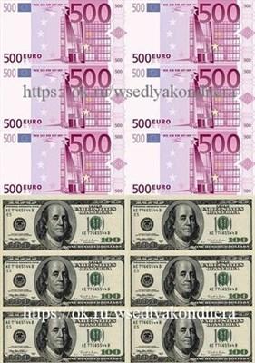 Съедобная картинка Деньги № 01573, лист А4. Вафельная/сахарная картинка. - фото 5284