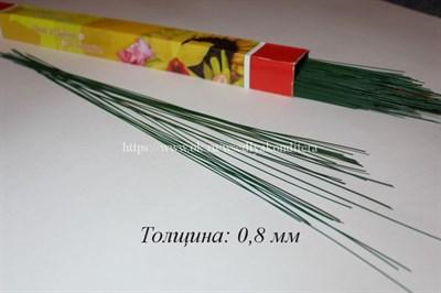 Проволока зеленая для цветов Тонкая 0,8 мм, длина: 40 см без обмотки. Набор 25 шт. - фото 5458
