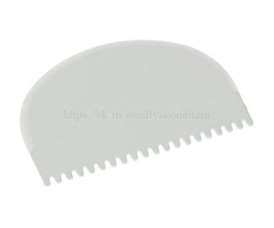 Шпатель зубчатый, пластик, 10,5*8 см. - фото 5519