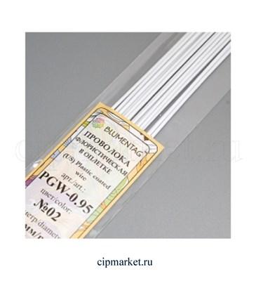 Проволока бело-серая флористическая в оплетке Blumentag. Диаметр: 0,95 мм, длина: 40 см, 20 шт. - фото 5524