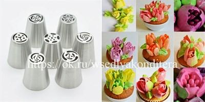 "Набор насадок ""Тюльпаны"", 7 шт. Размер; 4,5*3,5*2,5 см. - фото 5531"