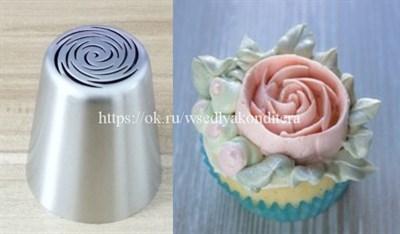 """Насадка """"Малазийская роза Остина"""". Диаметр ниж: 3,8 см, верх: 2,5 см, высота: 4,3 см. - фото 5624"""