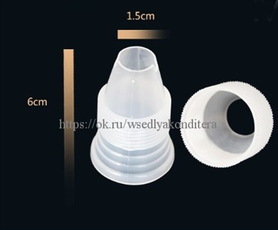 Переходник пластиковый, средний, размер: 6 см*3,8 см*1.5 см. - фото 5655