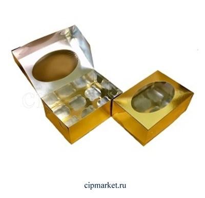 Коробка на 6 капкейков с окном РК Золото. Материал: картон. Россия. Размер:  23,5х16х10 см. - фото 5664