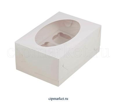 Коробка на 6 капкейков с окном РК Белая. Материал: картон. Россия. Размер:  23,5х16х10 см. - фото 5665