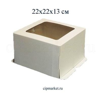 Коробка для торта с окном. Материал: плотный картон. Россия. Размер:22*22*13 см. - фото 5704