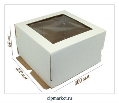 Коробка для торта с окном, плотный картон. Россия. Размер: 30*30*19 см. - фото 5706