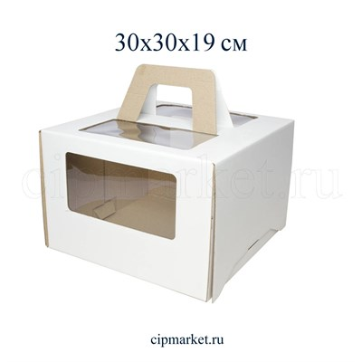 Коробка для торта с окном и ручкой. Материал: плотный картон. Россия. Размер:30*30*19 см. - фото 5707