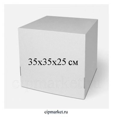 Коробка для торта. Материал:плотный картон. Россия. Размер:35*35*25 см. - фото 5708