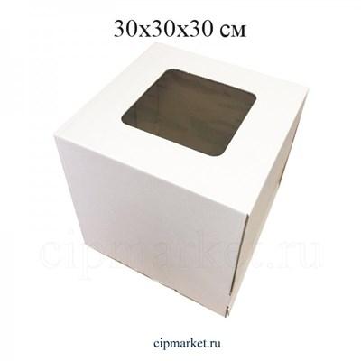 Коробка для торта с окном. Материал:плотный картон. Россия. Размер:30*30*30 см. - фото 5709