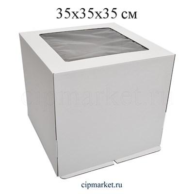 Коробка для торта с окном. Материал:плотный картон. Россия. Размер:35*35*35 см. - фото 5710