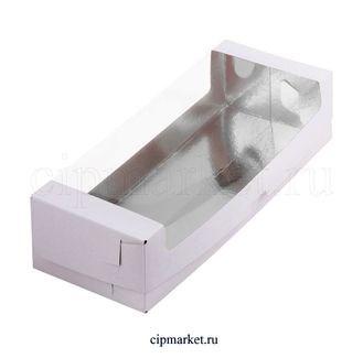 Коробка для пирожных, рулета и зефира с окном РК Белая, Размер: 30 х11х7см. - фото 5732