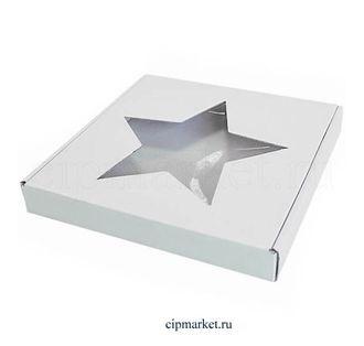 Коробка для пряников и сладостей с окном Звезда РП (Белая). Размер: 22*22*3 см. - фото 5738