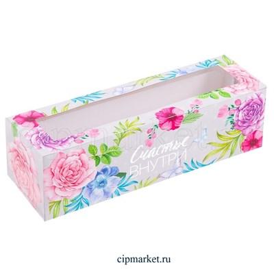 Коробочка для макарун Цветы. Размер:18 х 5,5 х 5,5 см. - фото 5757