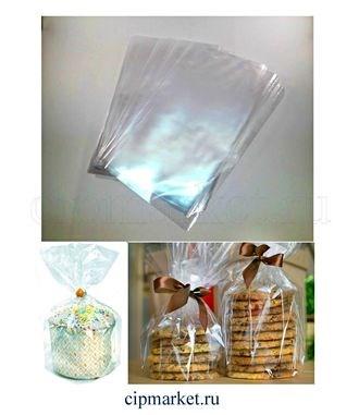 Пакеты упаковочные прозрачные, набор 50 шт. Размер: 20 х 32 см - фото 5764