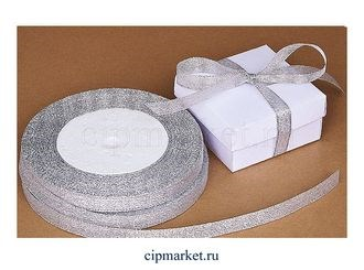 Лента парча Серебряная. Размер: 0,5 см*22 м. - фото 5773