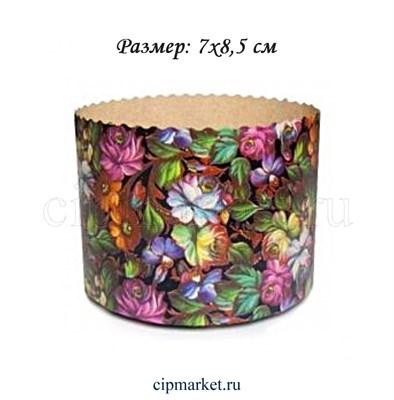 Форма бумажная для куличей (150 гр) Цветы. Набор 3 шт. Размер: 7х8,5 см. - фото 5835