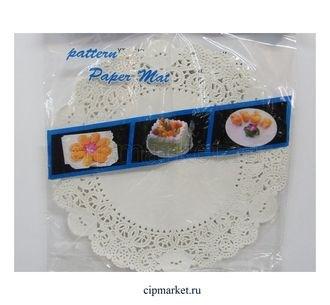 Набор салфеток ажурных под торт, 100 шт. Диаметр: 31 см. - фото 5855