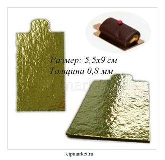 Набор подложек Прямоугольных под пирожные с ручкой,50 шт,золото.Размер:5,5 см*9*0,8 мм.Картон ламинированный. - фото 5865