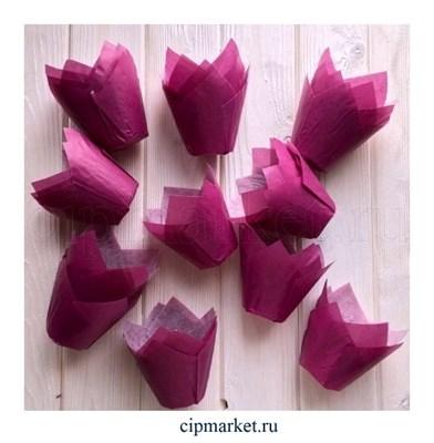 Формы для выпечки тюльпан Фиолетовые, набор 10 шт. Диаметр дна:5 см, высота: 8 см. - фото 5911