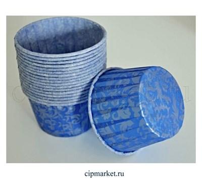 Формы бумажные гофре Синие Дамаск, набор 10 шт. Диаметр дна:5 см, высота: 3,5 см. - фото 5917