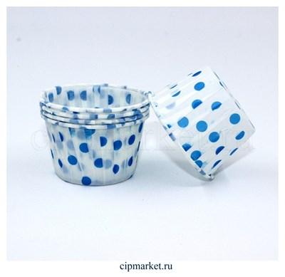 Формы бумажные гофре Горох голубой, набор 10 шт. Диаметр дна:5 см, высота:3,5 см. - фото 5928