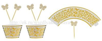 """Украшение для капкейков """"Золотые бабочки"""", в наборе: 6 пик, 6 формочек. Размер: 30*11 см. - фото 5937"""