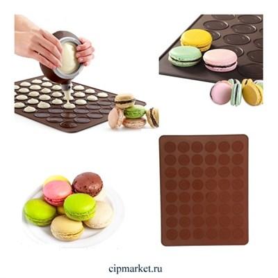 Коврик для Macarons силиконовый на 48 ячеек, Размер: 39*29 см. - фото 5999